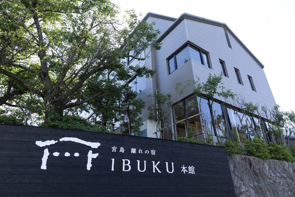 IBUKU本館外観