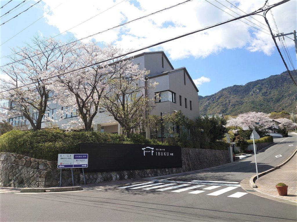 桜IBUKU外観